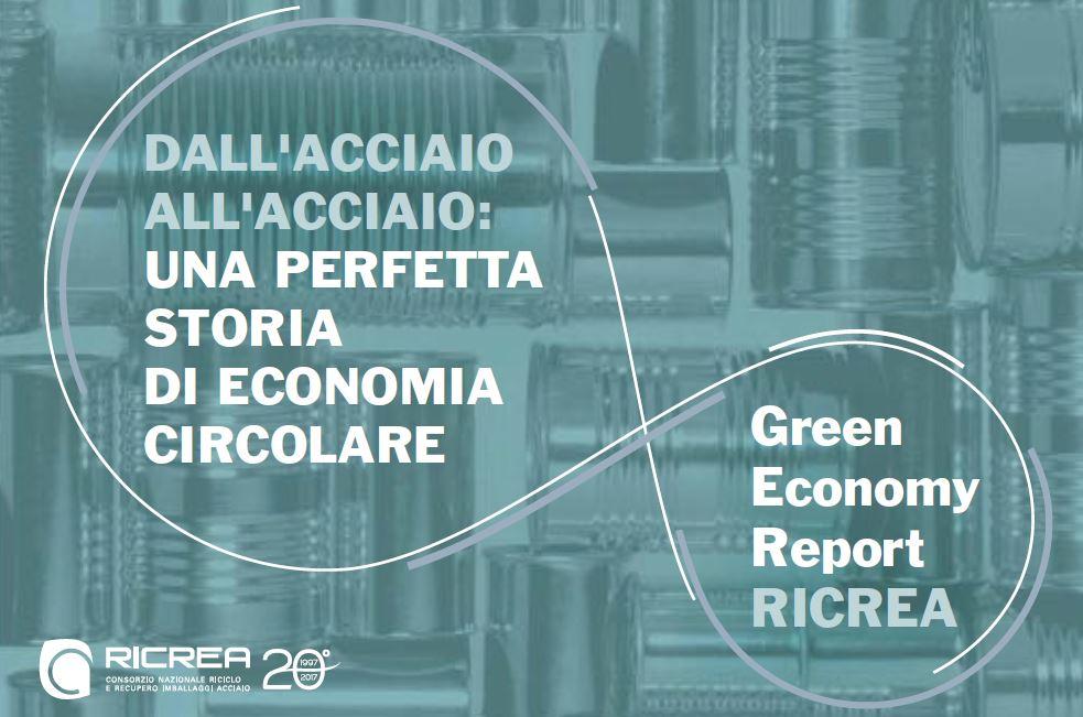 Ricrea CircularEconomy 2017